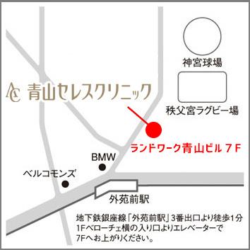 青山中央リニック アクセスマップ
